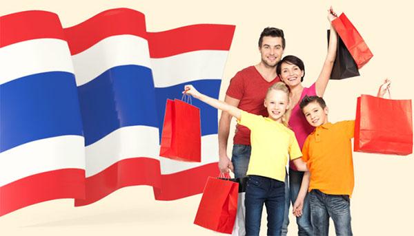 Hàng Thái Lan xách tay