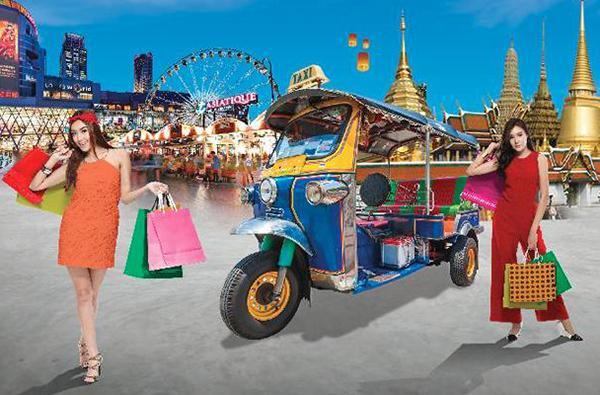 Sang Thái Lan