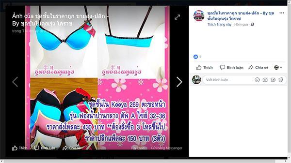 Đồ lót Thái LanFacebook