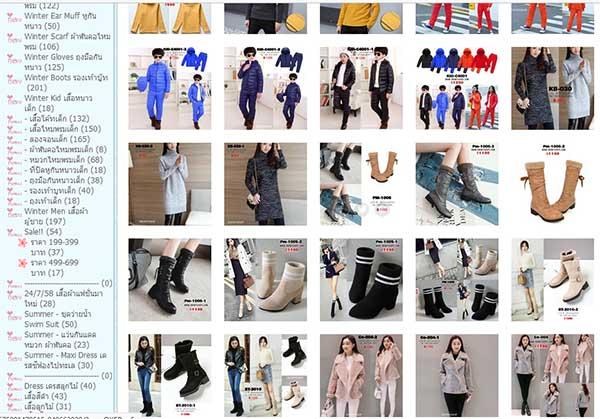 Shop quần áo Thái Lan